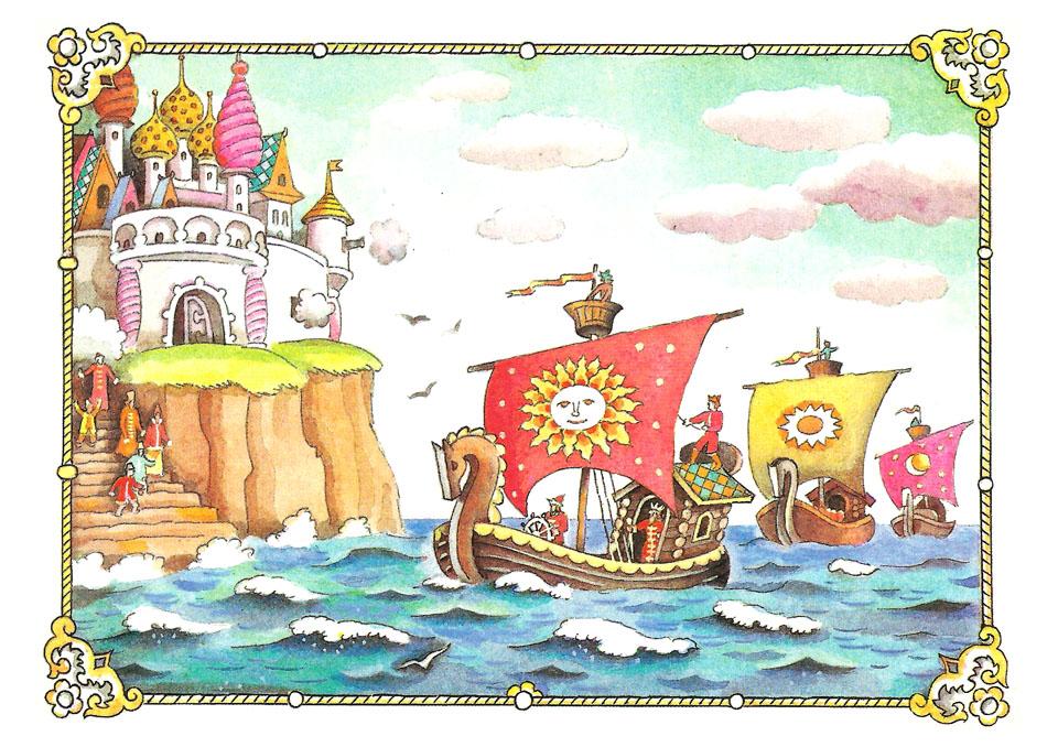 картинки к сказке о царе салтане пушкина