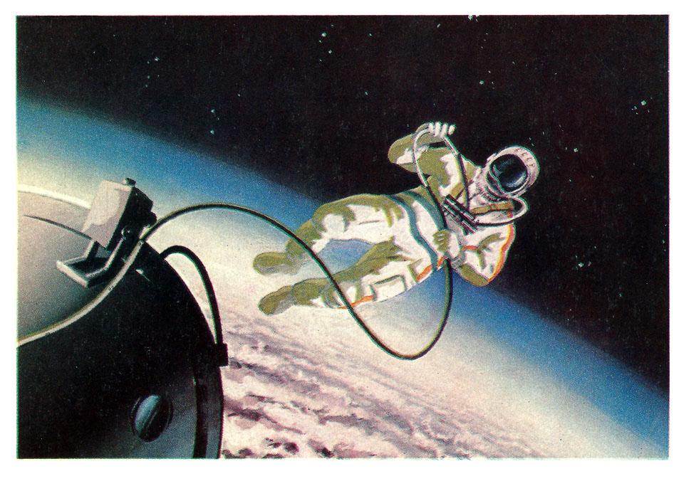 soviet space program name - photo #20