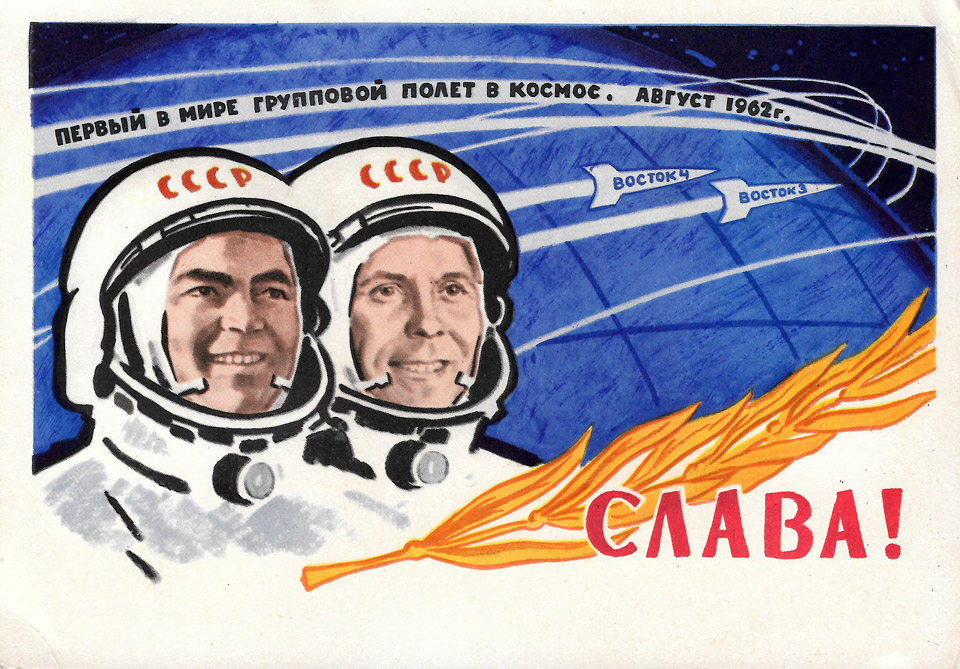 cosmonauts_1962_01_960