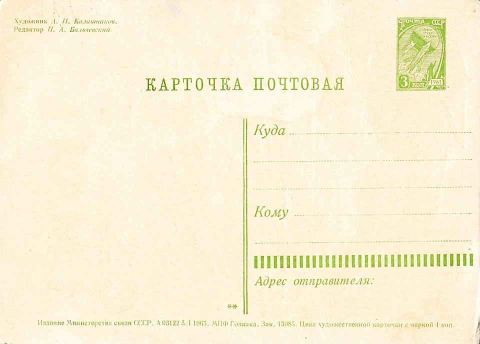 may_1_1965_02_960