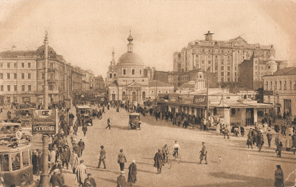 moscow_1927_01_960