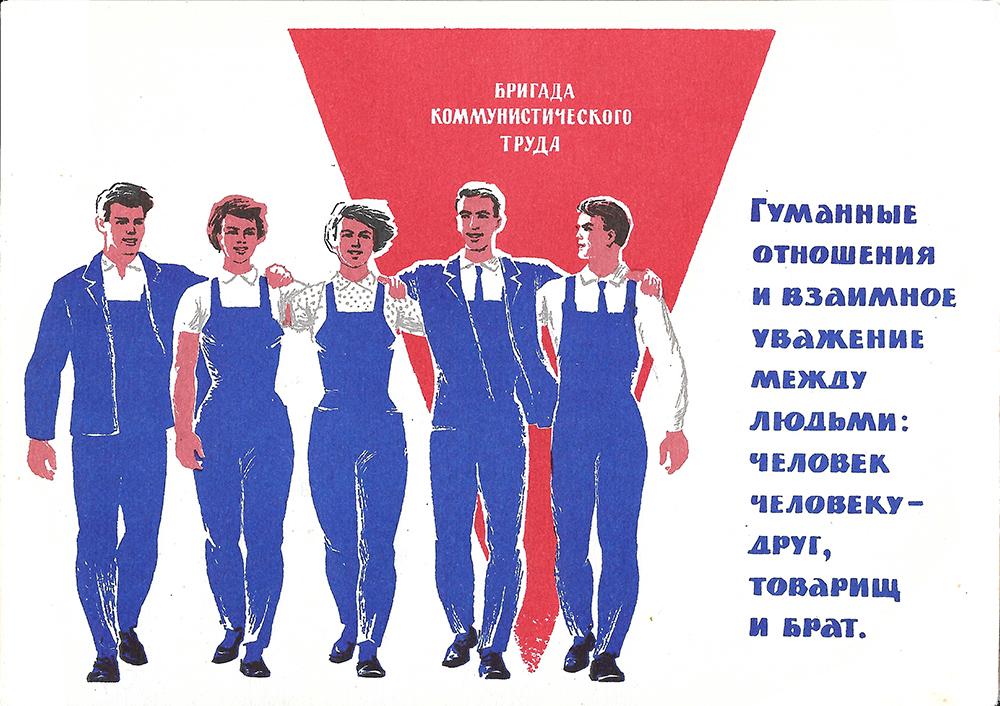 brigada_1966_01_1000