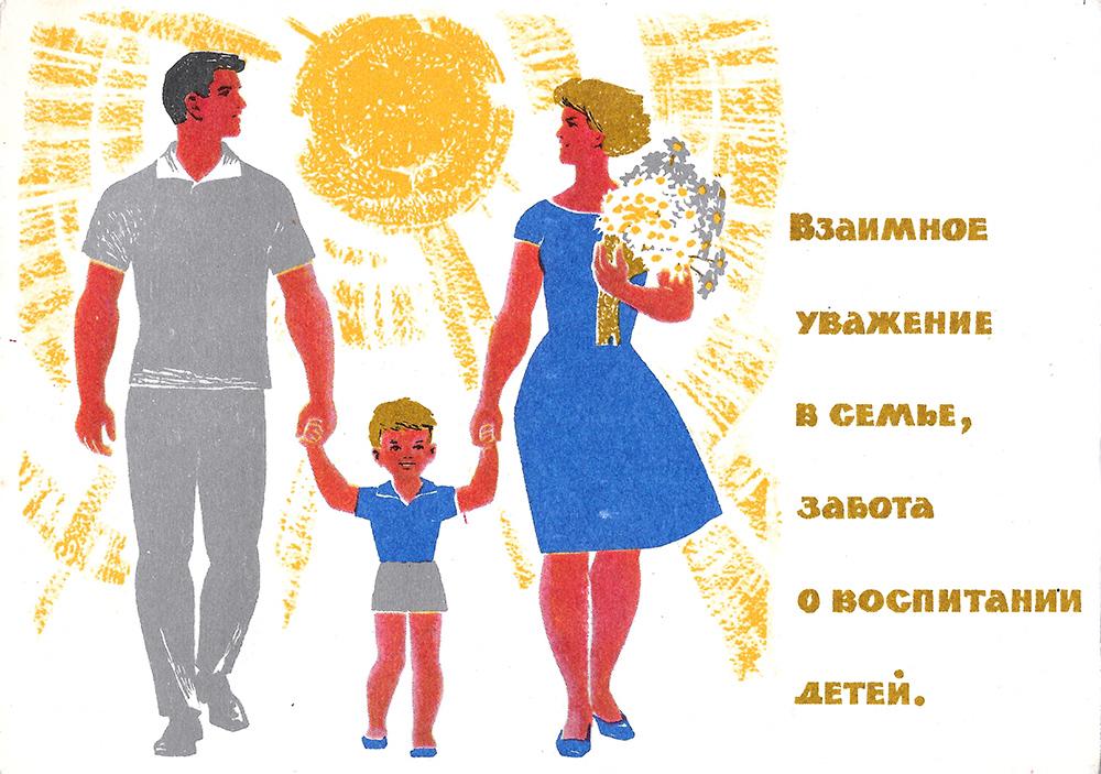brigada_1966_03_1000