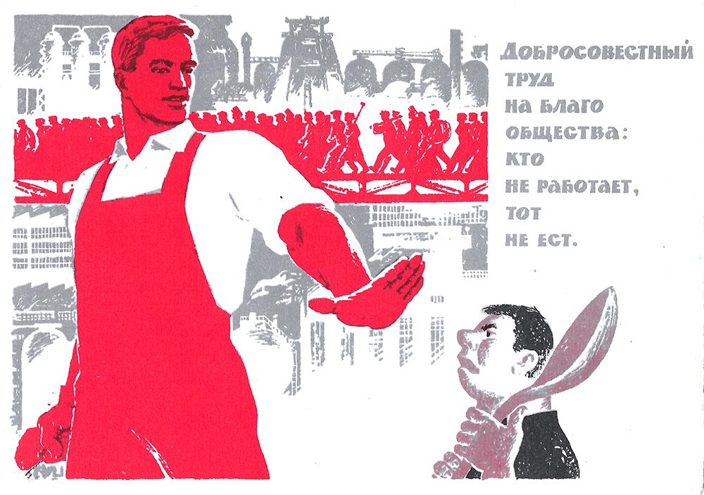 brigada_1966_04_1000