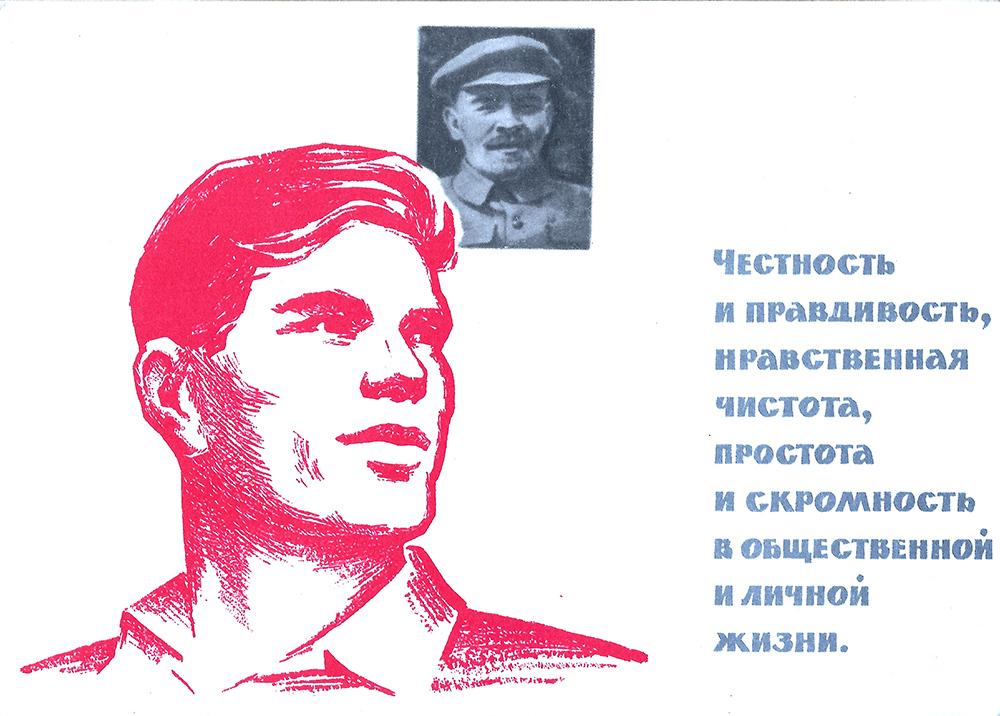brigada_1966_05_1000