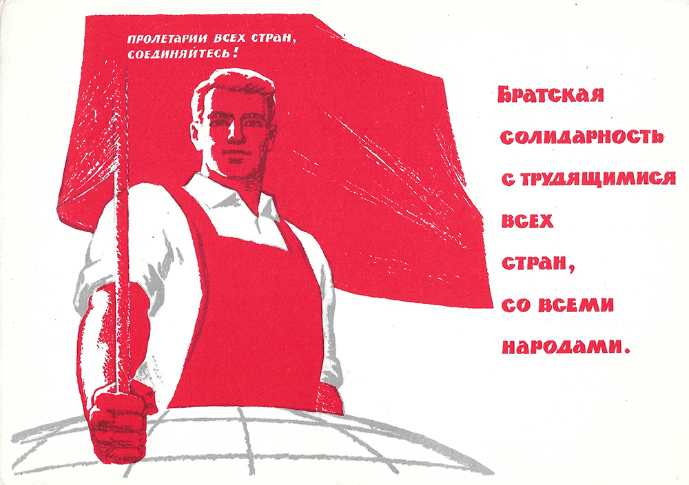 brigada_1966_07_1000