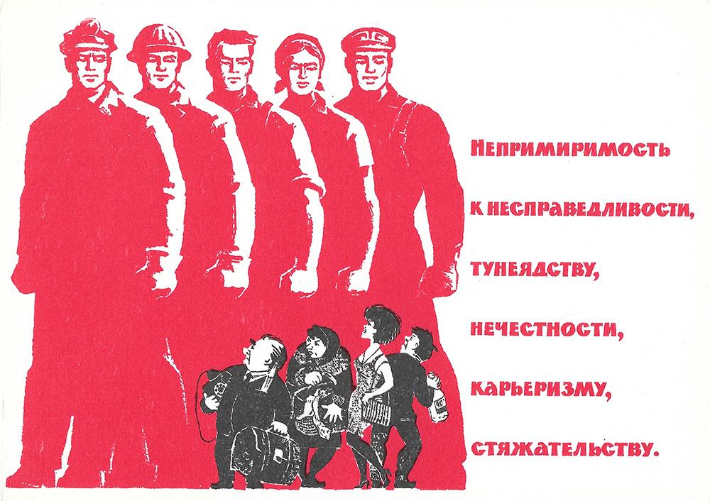 brigada_1966_08_1000