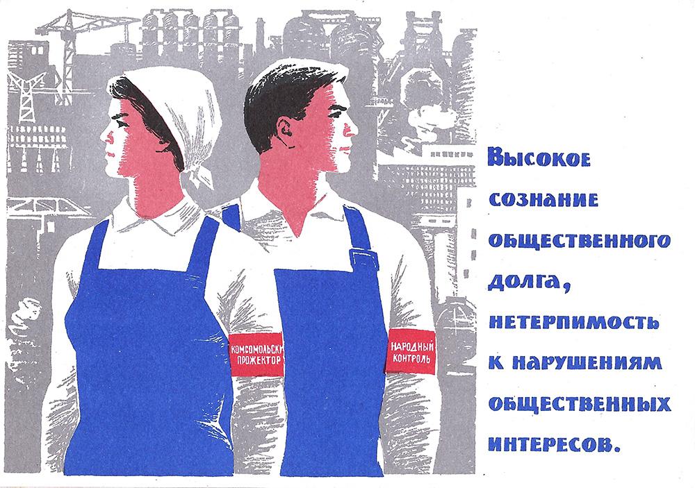 brigada_1966_09_1000