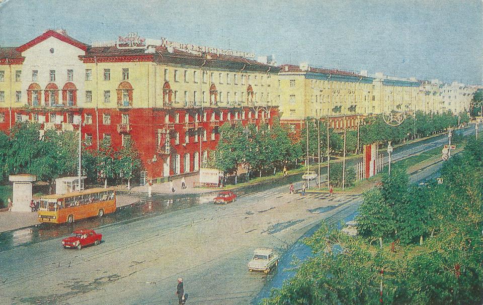 Открытки город кемерово, открытки
