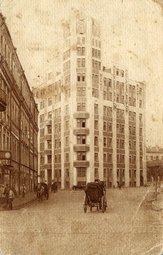moskva_1928_01_960