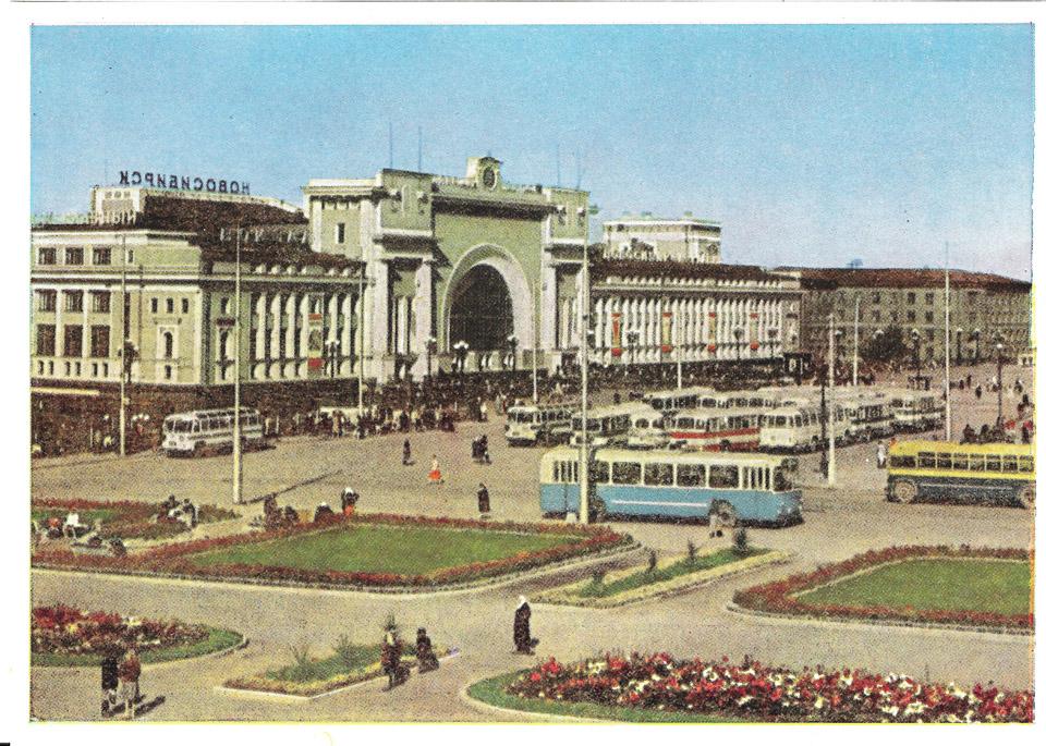 Фото открытки новосибирска, открытка новым годом