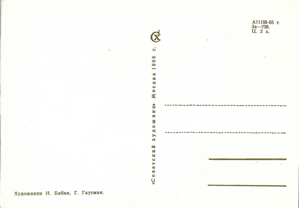brigada_1966_02_1000