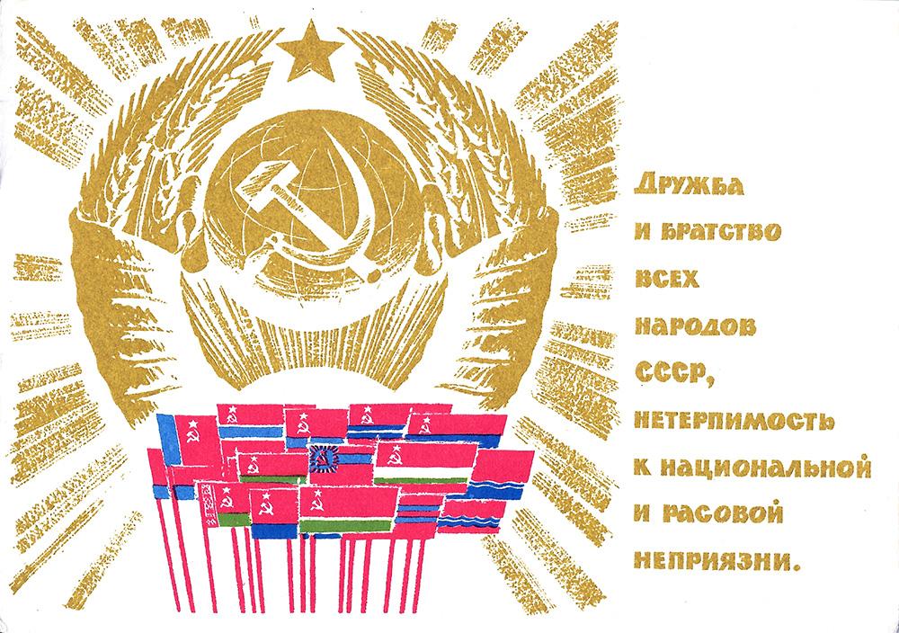 brigada_1966_06_1000
