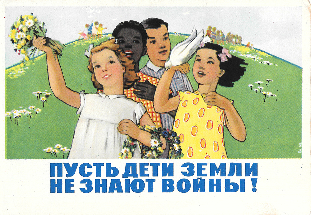 schubinoi_1962_01_1000
