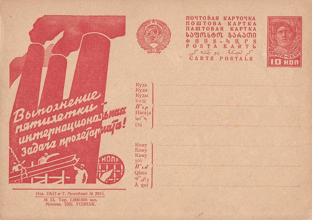 1931_01_1000