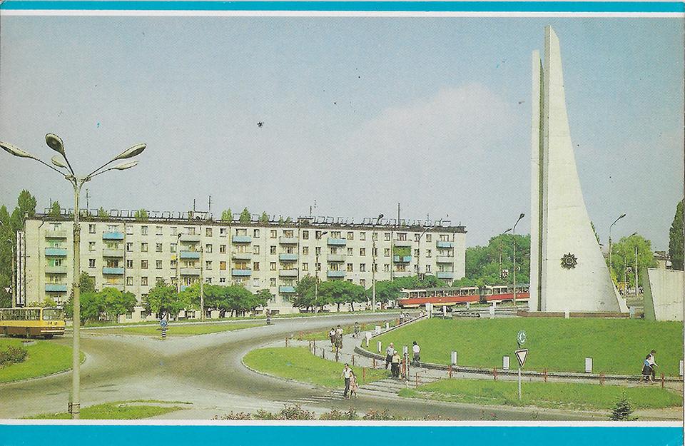 город днепродзержинск фото впечатление отеле