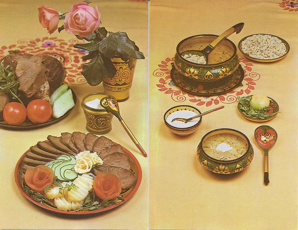 Утро, башкирские блюда комплект открыток