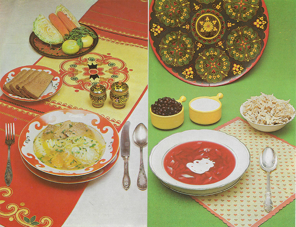 Башкирские блюда комплект открыток, через вацап